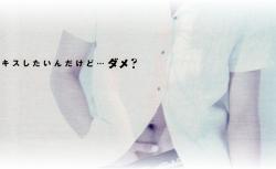 myojo11jinhara