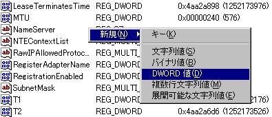 Dowrd.jpg