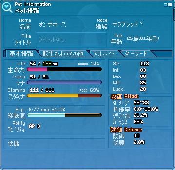 tanabata_on.jpg