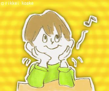 hikkoshi02.jpg