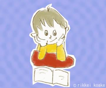 hikkoshi06.jpg