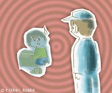 hikkoshi07.jpg