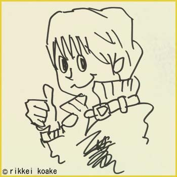 koakeshikishi.jpg