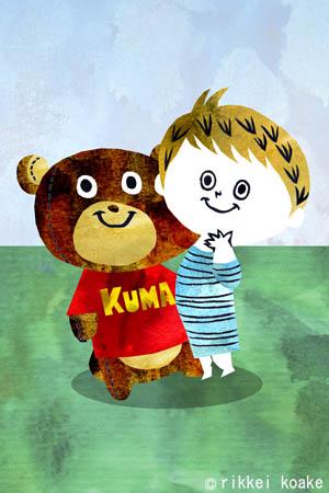 kumasankari02.jpg