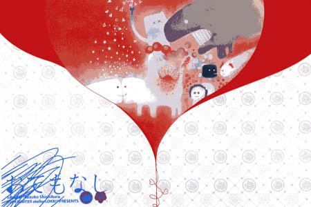 otemonashi01.jpg