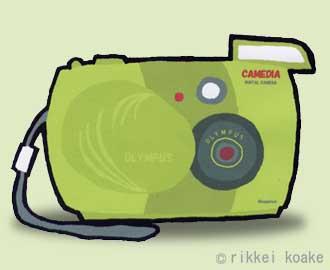 rk-camara.jpg