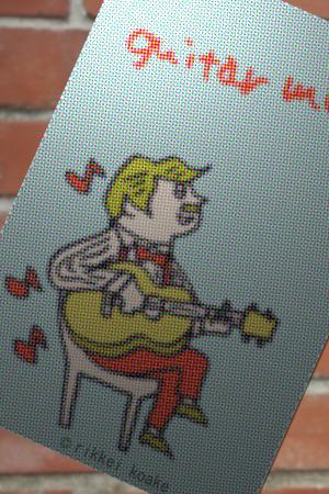rk-guitarman.jpg