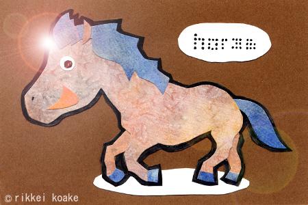rk-horse.jpg