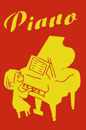 rk-piano02.jpg