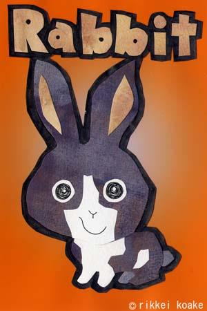 rk-rabbit.jpg