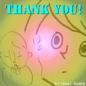 thankyou!.jpg