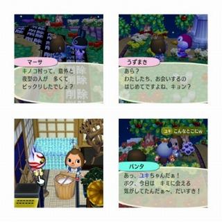 s-キノコ村へ再び2