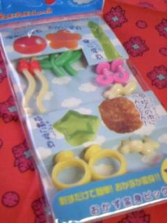 幼稚園弁用 道具 おもしろピック