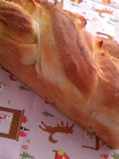 ゆずピールパン 斜め