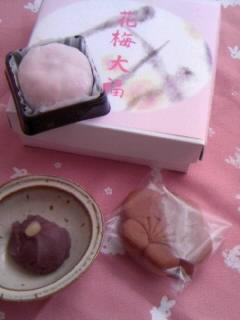 梅 梅郷 和菓子