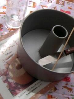 シフォンケーキ型その他