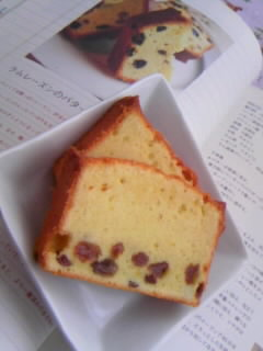 たかこさん ラムレーズンのバターケーキ 断面