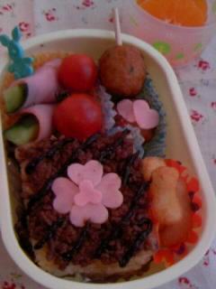 幼稚園弁当 チョコケーキ弁当全体
