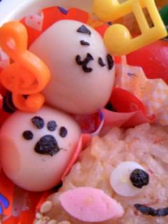 幼稚園弁当 くりくり弁当 鶉の卵アップ