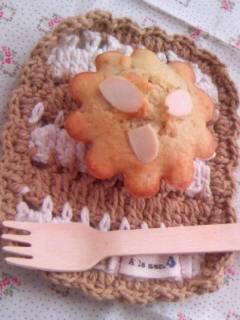 しほさん バナナケーキ 1個アップ