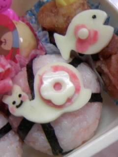 幼稚園弁当 動物園!?弁当 かたつむり&魚ちゃんアップ