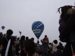 2008_11020045.jpg
