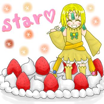 starちゃん