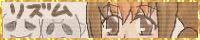 ロコン♀/灯炎