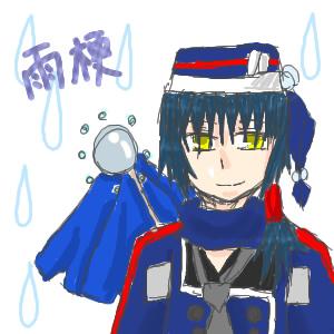 雨梗 落書き2