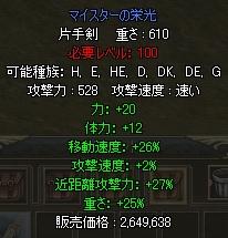 WS02537.jpg