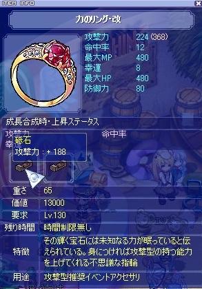 screenshot0628.jpg