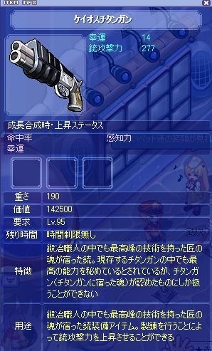 screenshot1043.jpg