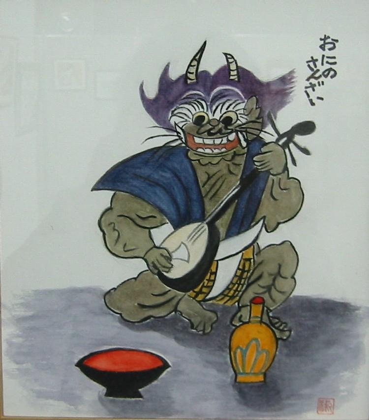 瀬川淑子「鬼の散財」
