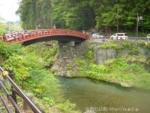 【国宝】神橋