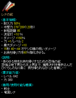 【DXU】レナの鉈! ※HPから引用