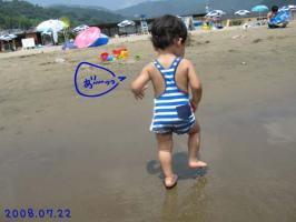2008072807.jpg