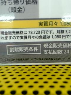 20070425210754