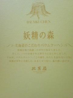 20090731190243