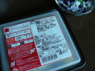 s-20090317 デリお試し_002