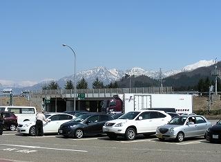s-20090412 新潟ドライブ_001b