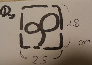 s-20090524 はんこ案_002