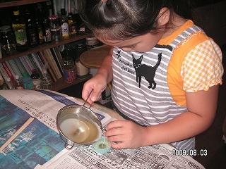 s-20090803 親子教室_005
