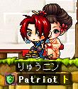 葵とのツーショット??
