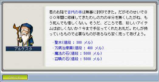 20070711102255.png