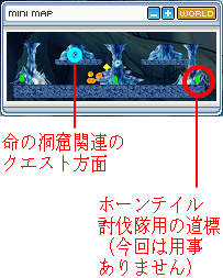 命の洞窟2番目のミニマップ