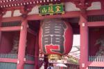 kaminari-mon-up.png