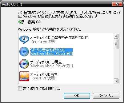 20081203-02.jpg