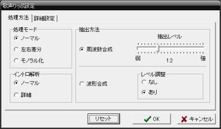 20081203-07.jpg
