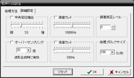 20081203-08.jpg