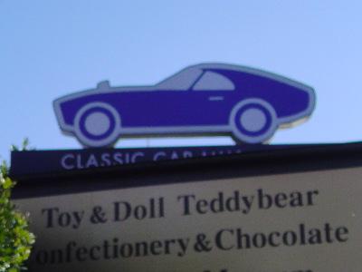 おもちゃと人形2